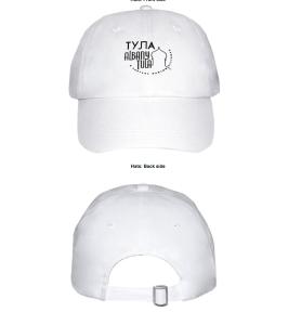 ATA_baseball_cap
