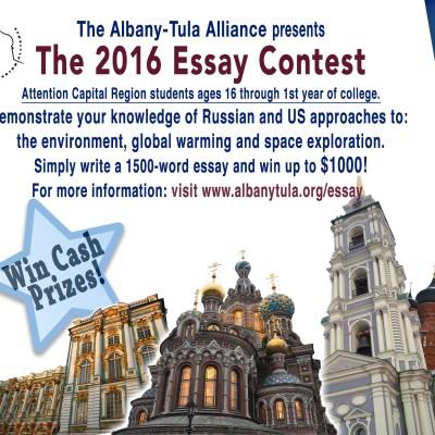 Essay writing contest high school