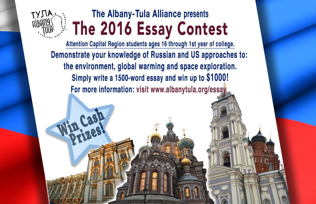 economics essay contest 2015 2015-2016 essay contest topic primer k-12 education one key concept in economics is that all things have a cost and that even well-intentioned policies can have unintended consequences for example.