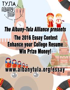 Essay_Poster2