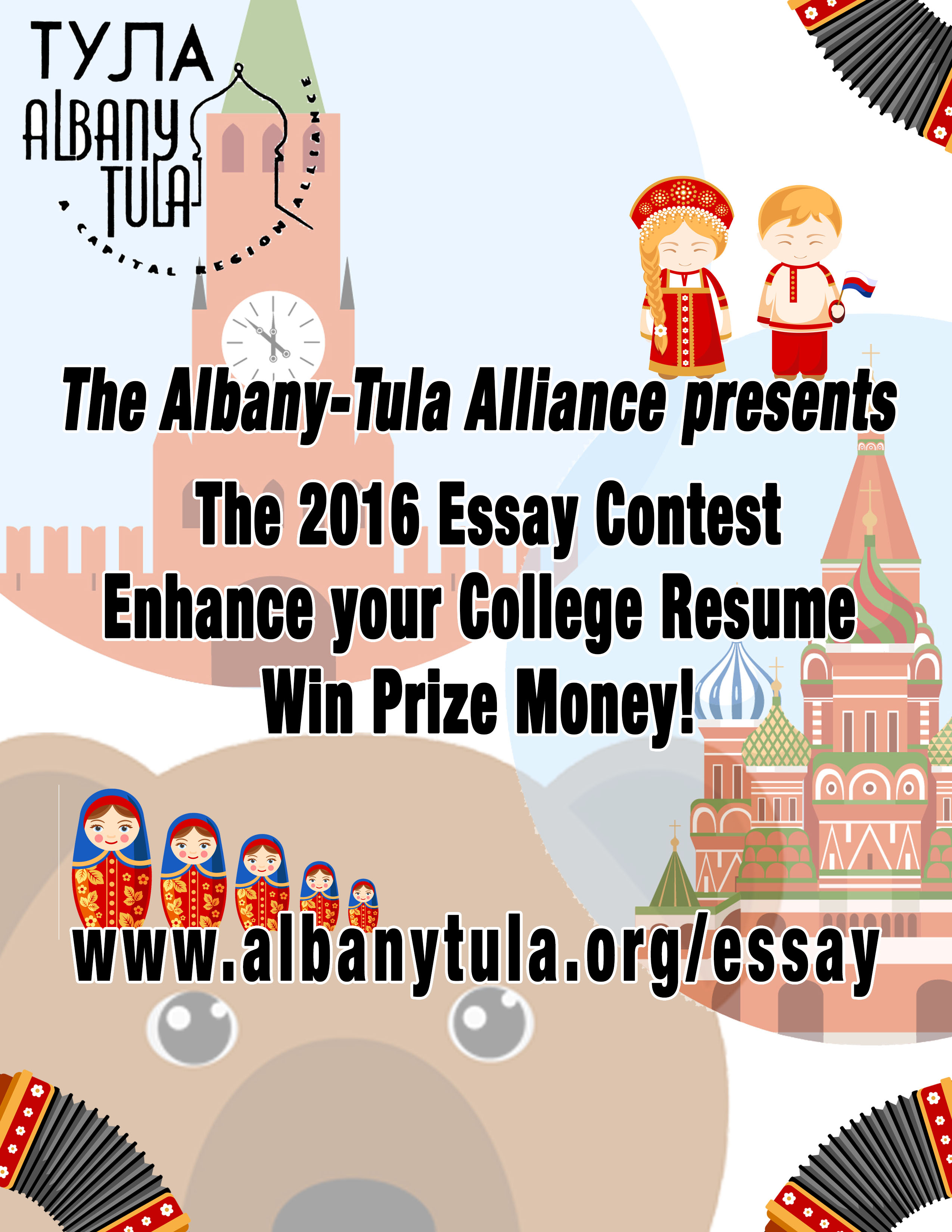 essay contest win money Share your ideas and win up to $100,000 you can help prevent home fire injuries & loss of life supported by top 5 reasons to join the movement 1.